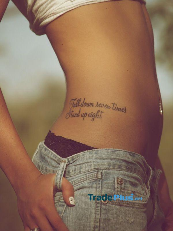 """""""Fall down seven times, get up eight,"""""""